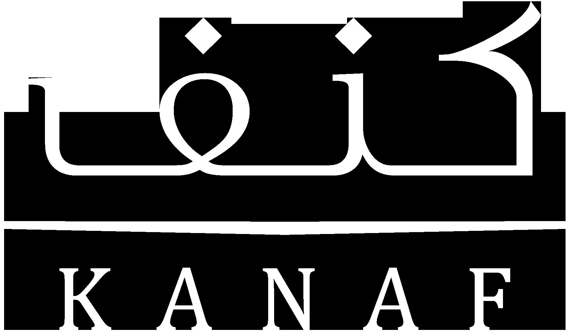 جمعية كنف الخيرية